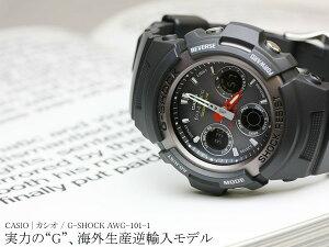 G-SHOCK Gショック G-ショック ジーショック 腕時計 カシオ CASIO 電波 ソーラー うでどけい AW...