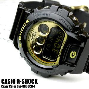 カシオ CASIO G-SHOCK 腕時計 DW-6900CB-1カシオ CASIO G-SHOCK Gショック 腕時計 クレイジーカ...