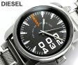 ディーゼル DIESEL 腕時計 メンズ メタル DZ1370 Men's うでどけい 腕時計 ウォッチ【ディーゼル】【腕時計】