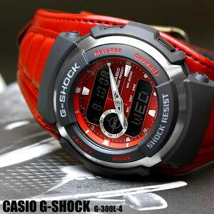 カシオ CASIO G-SHOCK Gショック 腕時 G-300L-4カシオ CASIO G-SHOCK Gショック メンズ 腕時計 ...