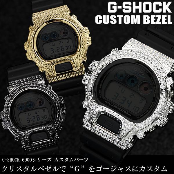 腕時計, メンズ腕時計  G-SHOCK G- G GSHOCK DW-6900 CUSTOM