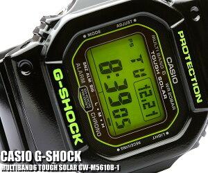 カシオ CASIO G-SHOCK Gショック ソーラー電波 腕時計 電波ソーラー腕時計 GW-M5610B-1カシオ C...