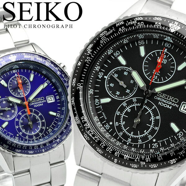 SEIKO セイコー クロノグラフ 逆輸入 腕時計 パイロットクロノグラフ M'ENS うでどけい ウォッチ セイコ- SND253P1 SND255P1