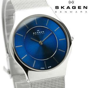 【スカーゲン SKAGEN】 腕時計 メンズ 233LSSN スカーゲン SKAGEN 腕時計 薄型 うでどけい MEN'S ウォッチ