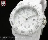 ルミノックス LUMINOX LUMI-NOX ルミノックス ネイビーシールズ ミリタリー ホワイトアウト メンズ 腕時計 3057.WO うでどけい Men's