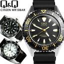 シチズン 腕時計 ダイバーズウォッチ タイプ メンズ レディース 腕時計 うでどけい 女性用 カラフルウォッチ アウトドア【腕時計・うでどけい・メンズ・Men's】【最安値挑戦_fc_2014ss】