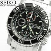 SEIKO セイコー アラーム クロノグラフ ダイバーズ 腕時計 SNA225 クロノ Men's うでどけい ウォッチ