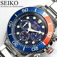 【送料無料】【セイコー】【腕時計】セイコー SEIKO 腕時計 メンズ クロノグラフ ダイバーズウォッチ Divers ソーラー 20気圧防水 SSC019P1 MEN'S うでどけい【FS_708-9】KY