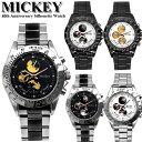ミッキー腕時計 ミッキーマウス ディズニー メンズ ミッキ- 腕時計 うでどけい MEN'S 80周年記念ウォッチ 【メンズ】【腕時計】【ミッキー】