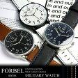 【腕時計】【メンズ】【限定】メンズ腕時計 フォーベル 限定モデル メンズ 腕時計 ミリタリー MILITARY ミリタリ ウォッチ 革ベルト うでどけい MEN'S