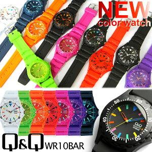 シリコン ラバー 腕時計 カラフルウォッチ CITIZEN シチズン腕時計 メンズ腕時計 レディース腕...