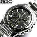 逆輸入 SEIKO セイコー クロノグラフ メンズ 腕時計 ...