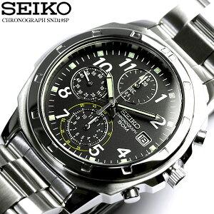 逆輸入 SEIKO セイコー クロノグラフ メンズ 腕時計 ウォッチ うでどけい Men's クロノ 海外モデル SND195