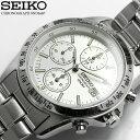 SEIKO セイコー 逆輸入 クロノグラフ メンズ 腕時計 ウォッチ うでどけい Men's クロノ 海外モデル 1/20秒高速測定モデル SND363