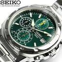 SEIKO セイコー 逆輸入 クロノグラフ メンズ 腕時計 ウォッチ うでどけい Men's クロノ 海外モデル 1/20秒高速測定モデル SND411【逆輸入】