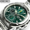 SEIKO セイコー 逆輸入 クロノグラフ メンズ 腕時計 ウォッチ ...