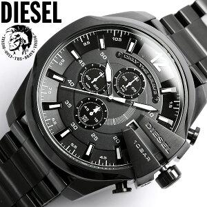 ディーゼル DIESEL 腕時計 フルブラック DZ4283 メンズ 腕時計 多針アナログ表示 クロノグラフ 腕時計 MEN'S うでどけい ウォッチ 人気 ブランド ランキング【送料無料_fc_2014ss】