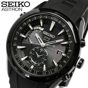 SEIKO セイコー ASTRON アストロン メンズ 腕時計 電波ソーラー ソーラーGPS衛星電波修正 SBXA0...