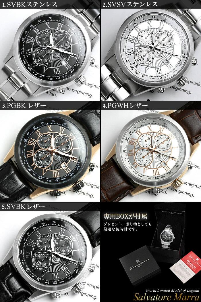 サルバトーレマーラ 腕時計 メンズ クロノグラフ クロノ 限定モデル ステンレス レザー メンズ腕時計 ブランド ランキング ウォッチ うでどけい MEN'S