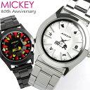 ミッキー 腕時計 ミッキーマウス メンズ レディース スワロフスキー キャラクター ウォッチ ミッキー 腕時計 うでどけい Mickey Mouse 生誕80周年