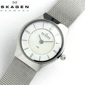 【スカーゲン SKAGEN】 腕時計 レディース 233XSSS スカーゲン SKAGEN 腕時計 薄型 うでどけい LADY'S ウォッチ シェル文字盤