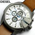 ディーゼル DIESEL 腕時計 レザー DZ4280 メンズ 腕時計 多針アナログ表示 クロノグラフ 腕時計 MEN'S うでどけい ウォッチ 人気 ブランド ランキング