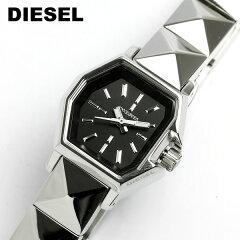ディーゼル DIESEL 腕時計 レディース DZ5228 うでどけい 女性用 かわいい ウォッチ シルバーデ...