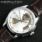 【送料無料】ハミルトン ジャズマスター H32565555 腕時計 メンズ ブランド ランキング ウォッチ うでどけい MEN'S 自動巻き