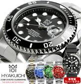 ダイバーズウォッチ メンズ腕時計 ブランド 200m防水 20気圧防水 腕時計 メンズ ウォッチ MEN'S ステンレス ラバー 101-HYAKUICHI- スクリューバック ギフト
