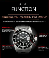 200m防水ダイバーズウォッチメンズ腕時計腕時計メンズウォッチMEN'Sうでどけい1