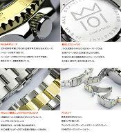 ダイバーズウォッチメンズ腕時計ブランド200m防水20気圧防水腕時計メンズウォッチMEN'Sうでどけい101-HYAKUICHI-スクリューバック