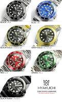 ダイバーズウォッチメンズ腕時計ブランド200m防水20気圧防水腕時計メンズウォッチMEN'Sステンレスラバー101-HYAKUICHI-スクリューバックギフト