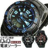電波ソーラー腕時計/電波時計/シチズン/電波/ソーラー/腕時計/ラバー/カラフル