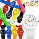 ≪シチズン≫ ≪腕時計≫ カラフルウォッチ 腕時計 メンズ レディース ラバー …