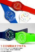 シリコンリスト/腕時計/シリコンリスト/シチズンカラフルユニセックス腕時計メンズMen's女性用うでどけい