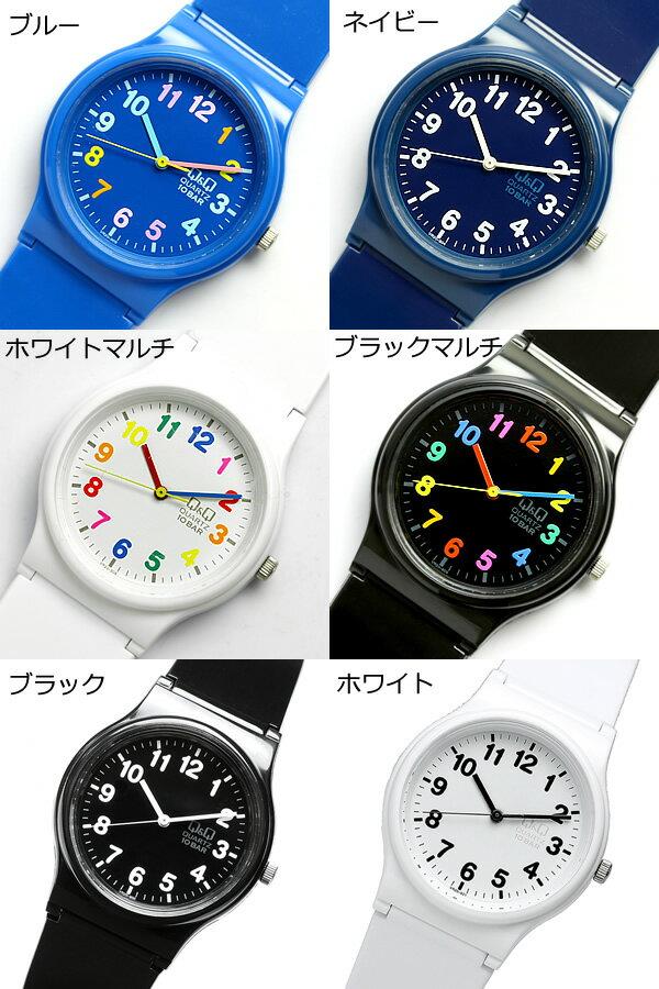 ≪シチズン≫ ≪腕時計≫ ラバー 腕時計 カラフルウォッチ シチズン腕時計 メンズ腕時計 レディース腕時計 CITIZEN シリコン ラバー MEN'S LADIES 女性用 レディス チープシチズン