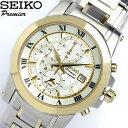 セイコー SEIKO 腕時計 クロノグラフ プルミエ メンズ SNAF32P1