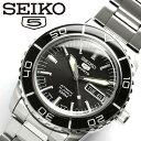 【SEIKO5 SPORTS/セイコー5 スポーツ】 腕時計 ウォッチ 自動巻き メンズ SNZH55J1 Men's うでどけい オートマティック