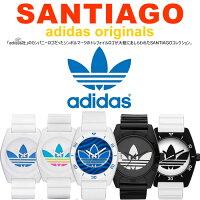 ADIDASアディダス腕時計メンズレディースSANTIAGOサンティアゴホワイト白ブ