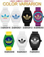 ADIDASアディダス腕時計メンズレディースSANTIAGOサンティアゴホワイト白防水adidasランニングうでどけいユニセックスウォッチADH2916ADH2921ADH2912ADH9050ADH2949ADH2951ADH2953