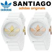 ADIDAS アディダス 腕時計 メンズ レディース SANTIAGO サンティアゴ ホワイト 白 ゴールド ピンクゴールド 防水 ランニング うでどけい ユニセックス ウォッチ ADH2917 ADH2918