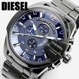 エントリーで最大P4倍 ディーゼル DIESEL 腕時計 フルブラック DZ4329 メンズ 腕時計 多針アナログ表示 クロノグラフ 腕時計 MEN'S うでどけい ウォッチ 人気 ブランド ランキング