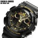 CASIO カシオ G-SHOCK メンズ ジーショック Gショック アナデジ 腕時計 カモフラージ...