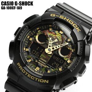 CASIO カシオ G-SHOCK メンズ ジーショック Gショック アナデジ 腕時計 カモフ…