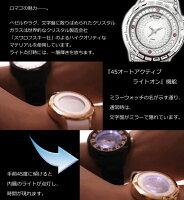 【ROMAGO/ロマゴデザイン】腕時計レディースミラーウォッチアトラクションシリーズ