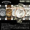 【ROMAGO/ロマゴ デザイン】 腕時計 レディース ミラ...