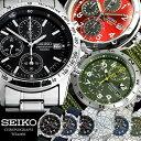 SEIKO セイコー メンズ クロノグラフ 腕時計 10気圧防水 クロノ 時計 うでどけい MEN'S ウォッチ 最新モデル 人気 ブランド ランキング【逆輸入】【セイコー】【SEIKO】