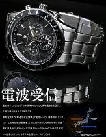 サルバトーレマーラ電波ソーラー腕時計メンズクロノグラフクロノ限定モデルステンレスメン
