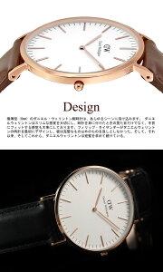 298c44f0d6 腕時計: レディースファッションランキング