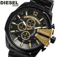 【送料無料】≪ディーゼル/DIESEL/腕時計≫ディーゼルDIESEL腕時計メンズク